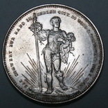 5 франков 1879. Серебро. 25.00 г, фото №2