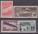 СССР 1931 Дирижаблестроение MH, фото №2
