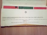 Херсонесский заповедник, набор 18 открыток, изд РУ 1984, фото №2
