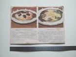 Технология приготовления пищи.Блюда из овощей., фото №3