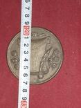 Памятная медаль Николаев НГЗ, фото №4