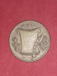 Памятная медаль Николаев НГЗ, фото №5