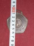 Памятная медаль Николаев Заря посвящается в рабочие, фото №3