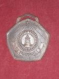 Памятная медаль Николаев Заря посвящается в рабочие, фото №4