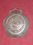 Памятная медаль Николаев Заря посвящается в рабочие, фото №2