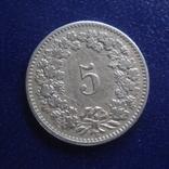 5 раппенов 1895 Швейцария (2.5.32)~, фото №3