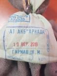 5 копеек 1000 монет мешок банк Аркада разных годов с 1992 фото 5