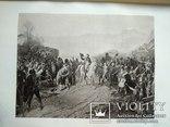 Наполеон. Возвращение с острова Эльбы.Изд. до 1917 года, фото №2