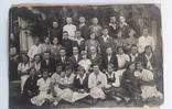 Харьковская школа (1933 год) 17.5*11.7, фото №2