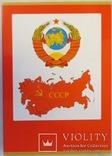10 шт. Планшет для ювілейних і памятних монет СРСР фото 6