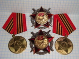 65 лет победы ВОВ, фото №2