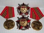 65 лет победы ВОВ, фото №3