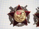 65 лет победы ВОВ, фото №6