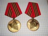65 лет победы ВОВ, фото №11