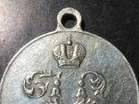 За поход в Китай (серебро), фото №6