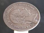 20 крейцеров 1869, фото №7