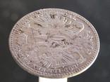 20 крейцеров 1869, фото №11