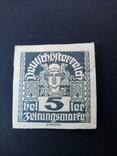 Австрия 1921, фото №2