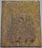 """Настольная медаль """"Большой Теннис"""" кубок Дэвиса, фото №6"""
