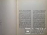 Государственный Эрмитаж. Живопись 14-16 веков, фото №5