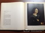 Государственный Эрмитаж. Живопись 14-16 веков, фото №7