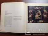 Государственный Эрмитаж. Живопись 14-16 веков, фото №8