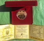 Золота Монета Острозька Біблія 100 грн., фото №3