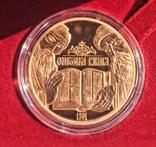 Золота Монета Острозька Біблія 100 грн., фото №5