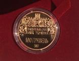 Золота Монета Острозька Біблія 100 грн., фото №2