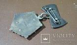 МГ серебро 925 (читать описание)., фото №9