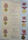 Лот 5 медалей с документами 30 лет Советской Армии и Флота, фото №4