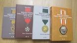 Ордена стран мира в 4-х тт фото 2