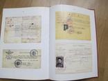Нетипичные ордена СССР фото 5