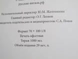 """П.Ахманеев """"Сталинские премии""""+""""Советские дипломы"""" фото 5"""