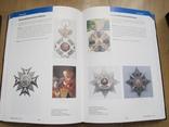 Ордена мира в 2-х тт фото 9