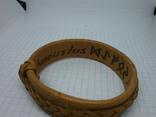 Кожаный браслет с надписями по внутренней стороне. Новый, фото №7