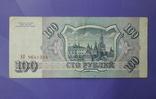 100 рублей и 500 рублей 1993 года, фото №5