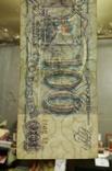 100 рублей и 500 рублей 1993 года, фото №6