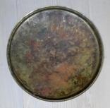 Поднос для самовара. Диаметр - 35.5см, фото №3