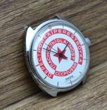 Часы СССР Ракета 2609.НА, фото №3