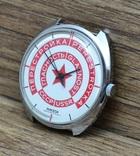 Часы СССР Ракета 2609.НА, фото №4