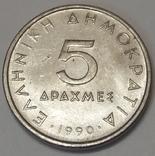 Греція 5 драхм, 1990