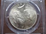 Серебряный Мирный доллар 1923 г. в слабе, фото №5