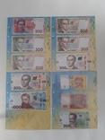 Альбом-каталог для разменных банкнот Украины с 1992г. (гривны)., фото №3