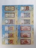 Альбом-каталог для разменных банкнот Украины с 1992г. (гривны)., фото №4