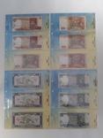 Альбом-каталог для разменных банкнот Украины с 1992г. (гривны)., фото №5