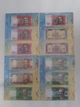 Альбом-каталог для разменных банкнот Украины с 1992г. (гривны)., фото №7