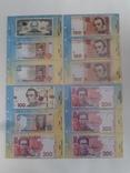 Альбом-каталог для разменных банкнот Украины с 1992г. (гривны)., фото №9