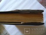 Альбом с марками искусство стран мира MNH(**), фото №3