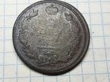 2 копейки 1812, фото №2